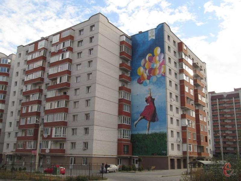 Мурал –вуличний малюнок, який художник створює на об'єктах чи елементах міського ландшафту