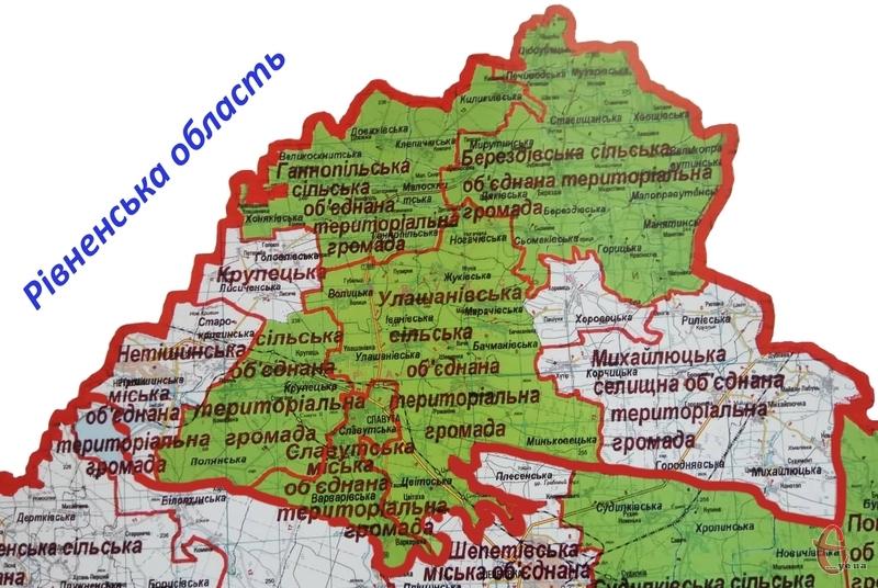 Усю цю територію хочуть відділити і приєднати до Рівненської області