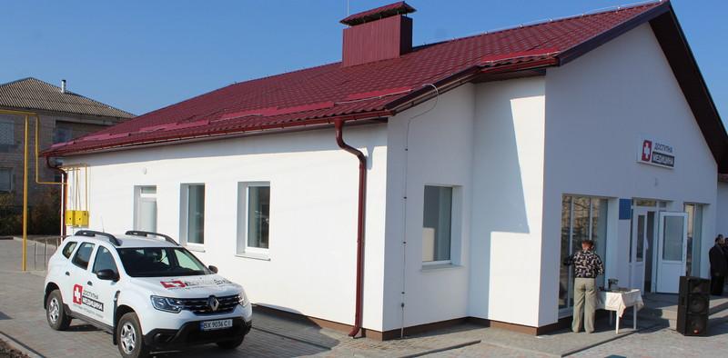 Амбулаторію відкрили у селі Квітневе Білогірського району