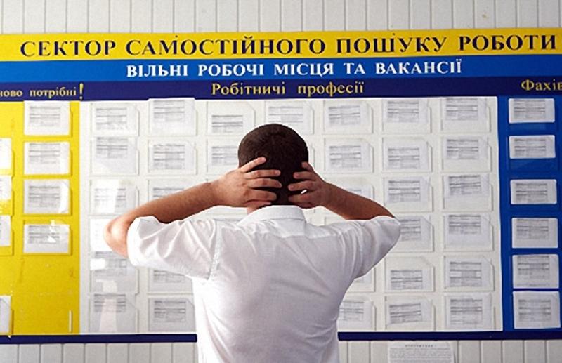 Майже 65% вакансій припадають на робітничі професії