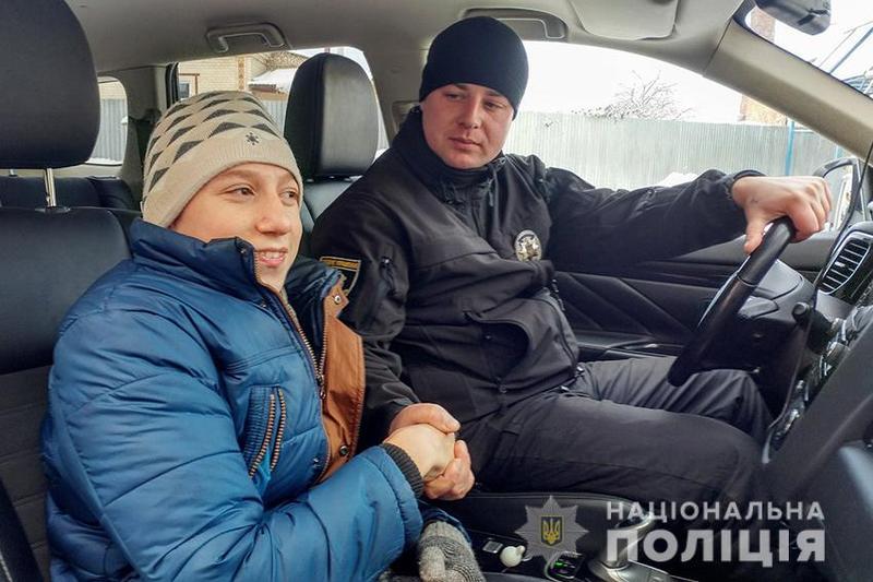 Щасливцем став учень 7-го класу Вадим Підлісний