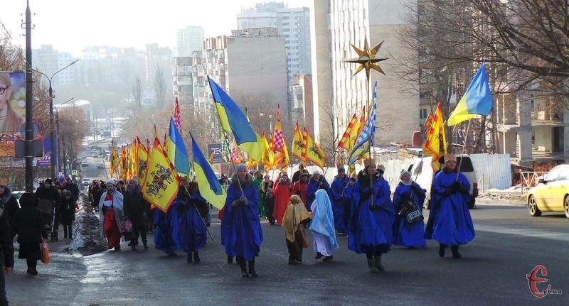 Сьогодні, 19 січня, сотні хмельничан рушили вулицями міста у ході Трьох Царів