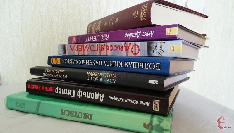 Для багатьох читання – процес нудний, а для декого – дорогий