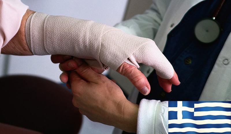 Пам'ятайте, краща профілактика зимових травм – це обережність і обачність