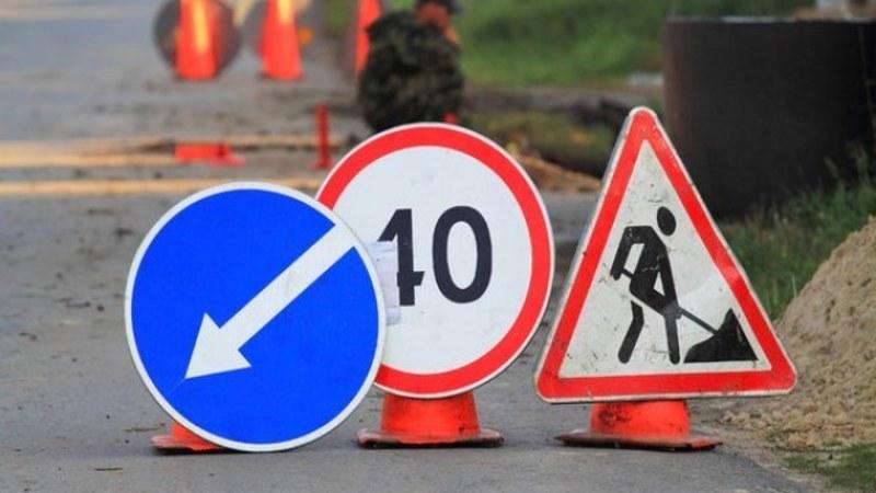 У зв'язку з ремонтом проїзної частини 26 і 27 липня рух транспорту на вулиці Соборній буде обмежено