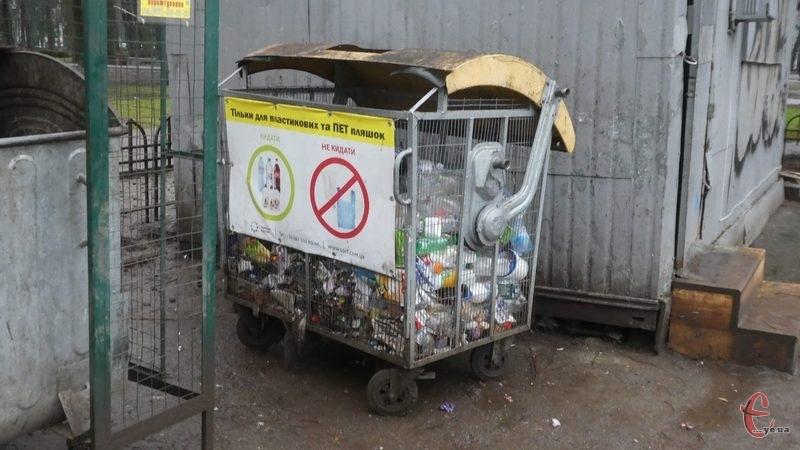 Наразі в місті стоїть 62 контейнери «Спецкомунтрансу» для збору пластика, але вони ледве заповнюються
