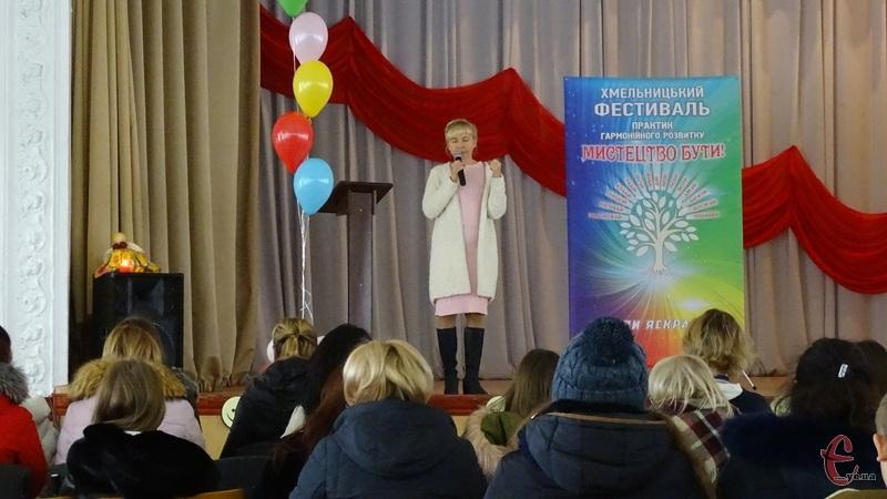 Під час відкриття фестивалю, координатор заходу Леся Іващенко попросила усіх присутніх очиститися від негативу та звільнити місце для нових знань та емоцій