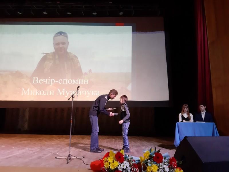 На вечорі-пам'яті члени журі третього дитячого конкурсу з аквадизайну в місті Хмельницькому оголосили переможців