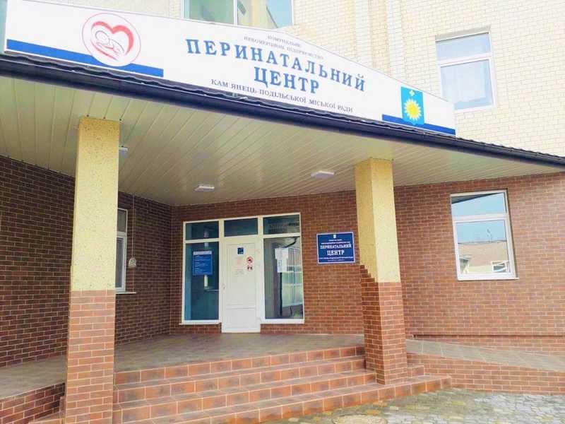 Ізолювали відділення перинатального центру