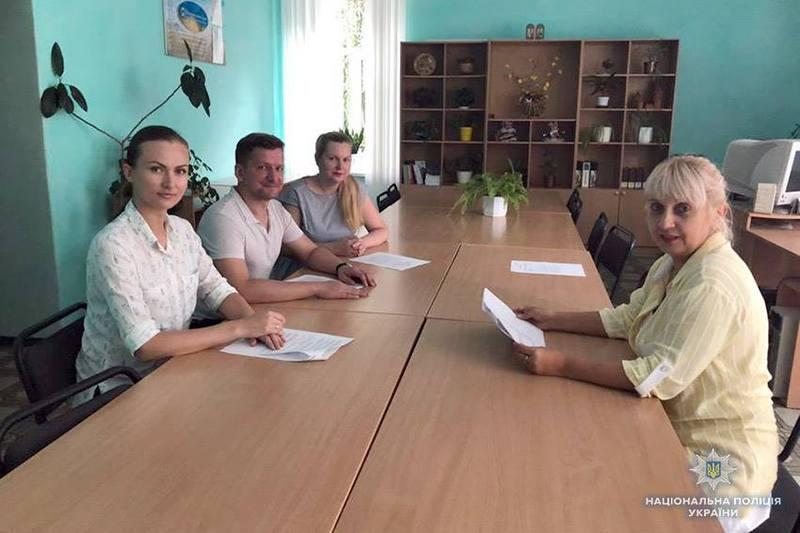 Питання створення шкільних служб порозуміння обговорили вчора, 23 липня, під час «круглого столу»