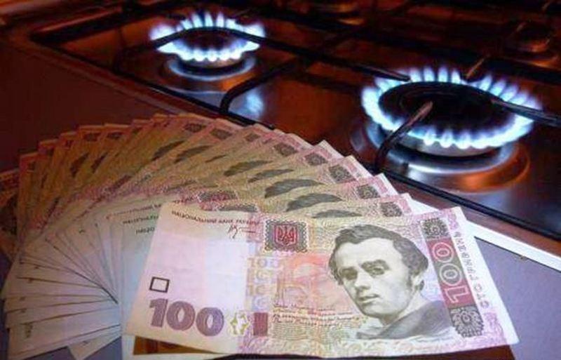 Переглянути формулу обрахунку ціни на газ для населення вимагає Міжнародний валютний фонд