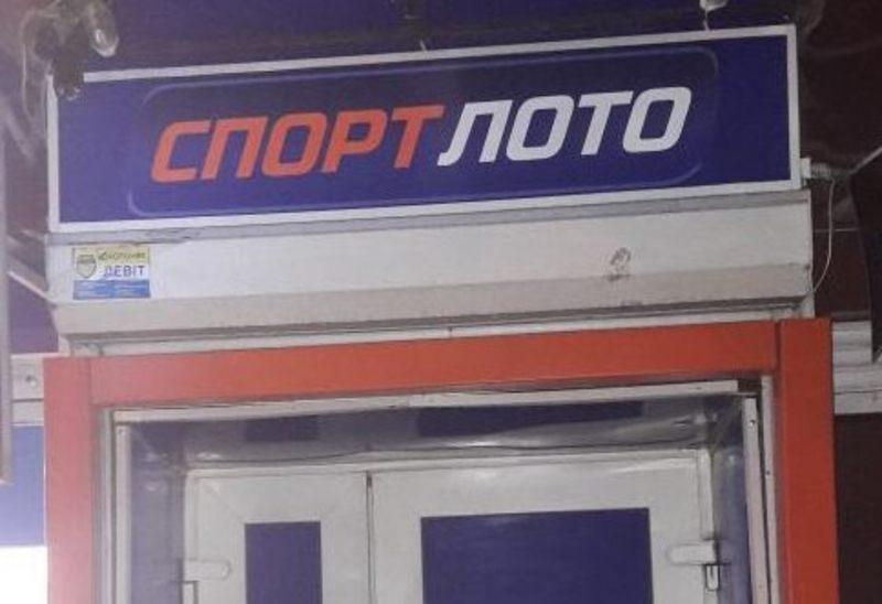 Правоохоронцями Хмельниччини припинено діяльність незаконних гральних закладів у місті Хмельницькому