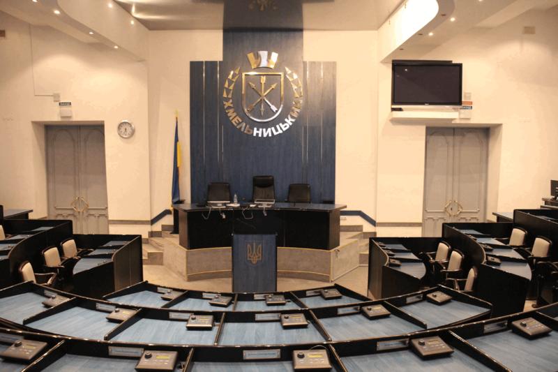 У Хмельницькій міській раді інтереси громади представлятимуть 42 обранці