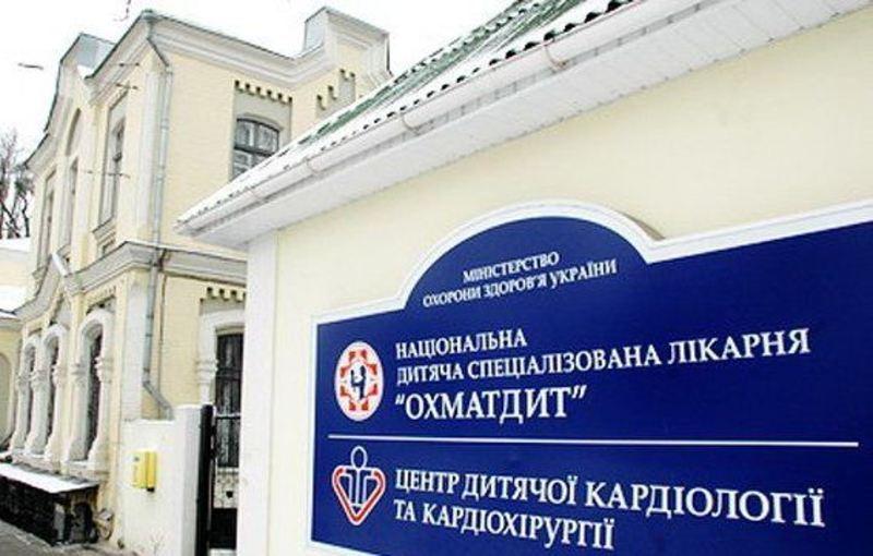 Рідні перевезли Вікторію до національної дитячої спеціалізованої лікарні «Охматдит»