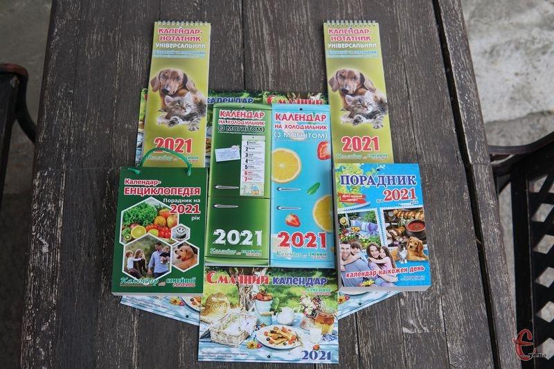 Календар точно буде корисним протягом цілого року, адже на його сторінках важлива та потрібна інформація.