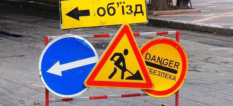 Завтра залізничники проводитимуть ремонтно-колійні роботи на Копистинському шосе