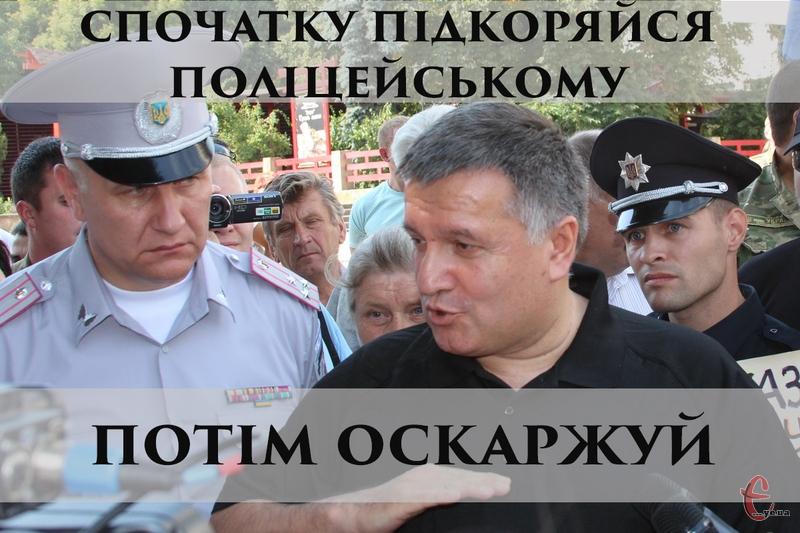 Чимало українців не в захваті від ідеї міністра Авакова, оскільки побоюються, що в Україна стане поліцейською країною