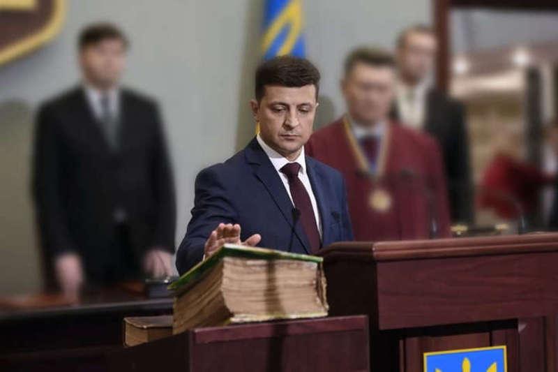 Володимир Зеленський складе присягу на Конституції України 20 травня 2019 року