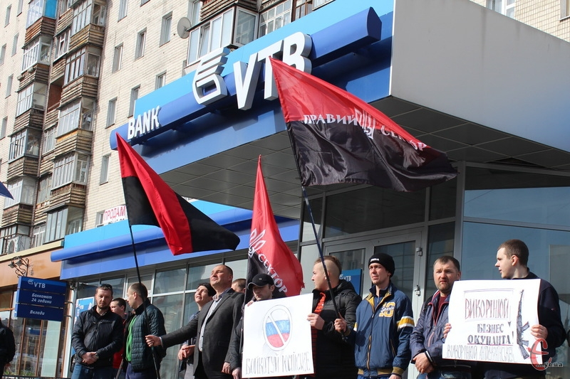 1 квітня 2016 року біля російського банку протестували проти бізнесу країни-окупанта. Тепер цей банк більше не працює в нашому обласному центрі
