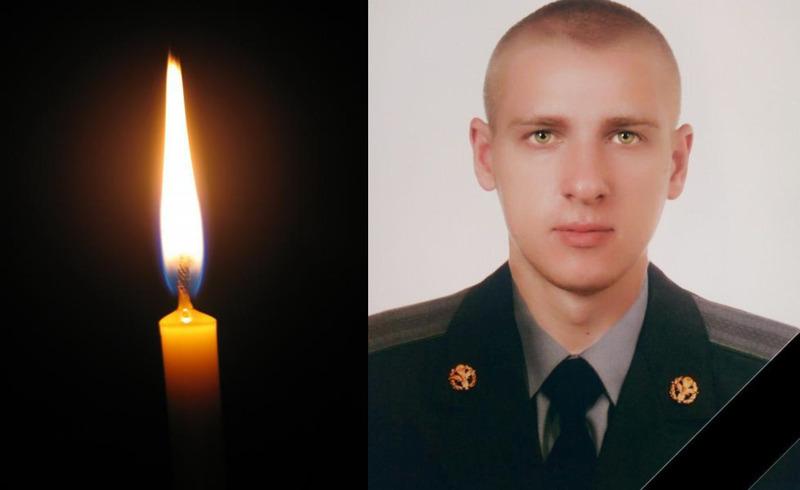 Богдану Бігусу було 28 років. Фото: khm.gov.ua