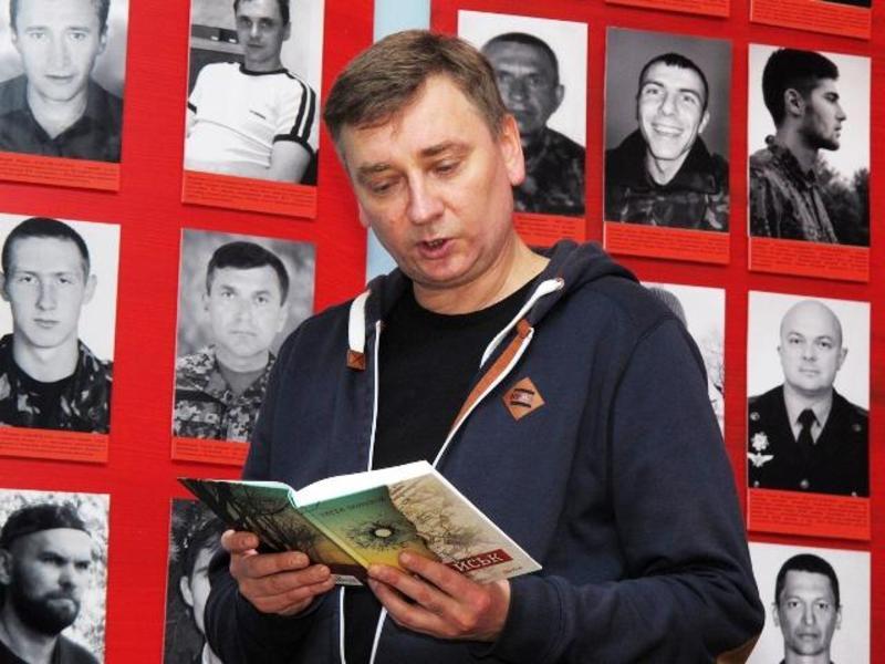 Євген Положій познайомить хмельничан із відомим романом