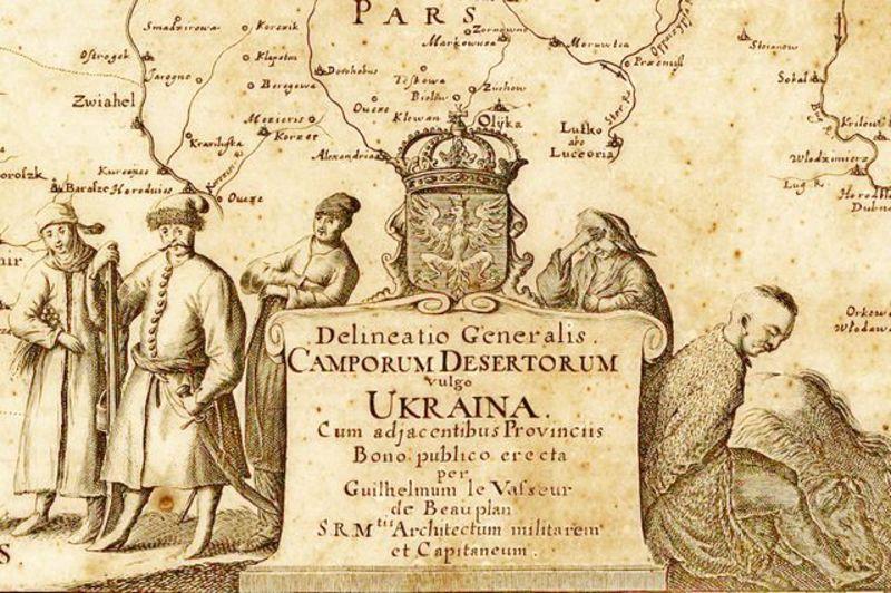 Фрагмент мапи Гійомома де Боплана