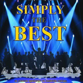 Концерт «Simply The Best»