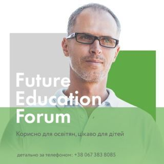 Future Education Forum