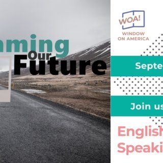 English Speaking Club: Our Future