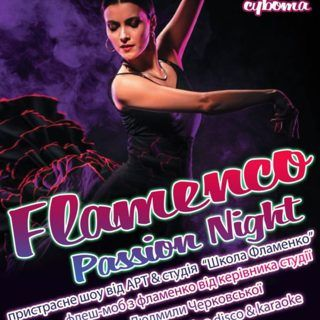 "Вечірка ""Flamenco Passion Night"""