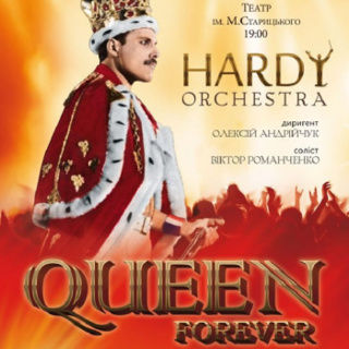 Концерт «Queen Forever» Hardy Orchestrа