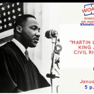 English Speaking Club: Martin Luther King Jr. & civil rights