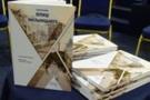 Про 972 вулиці Хмельницького видали книгу