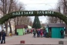 Ярмарок, парад вертепів, етнофестиваль: якою буде «Мистецька зима» в Хмельницькому