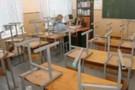 У навчальних закладах Ізяславського району призупинили навчальний процес