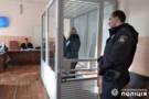Підозрювану у вбивстві громадянина Туреччини суд відправив до СІЗО