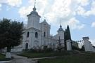 Пам'ятки в Ізяславі позначать міжнародним знаком «Блакитний щит»