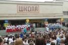 Цей день в історії Хмельниччини: 31 травня