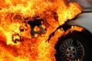 На околиці Хмельницького після заправки газом спалахнув автомобіль