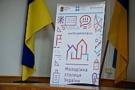 Три міста Хмельниччини змагаються за звання Молодіжної столиці