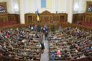 Хто з нардепів від Хмельниччини ігнорував січневі голосування у парламенті