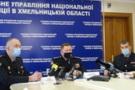 Нові управління, відділи, відділення та сектори: як реформували поліцію на Хмельниччині