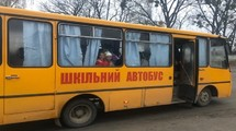 Цього року планується придбати ще 13 автобусів, що дозволить розширити маршрути, за якими підвозять дітей до навчальних закладів