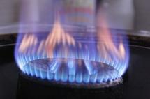 Постачальники газу для населення оприлюднили грудневі ціни на газ