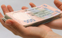 У червні українська скарбниця отримала від бізнесу Хмельницької області 389 мільйонів гривень податків та зборів