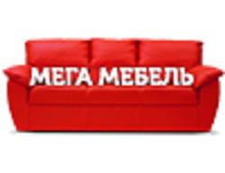 МЕБЛІ-MEGA