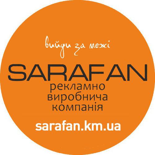 """РВК"""" Sarafan"""""""