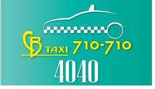 """""""СВ-таксі"""" 710-710"""