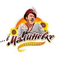"Ресторан ""Малиновка"""