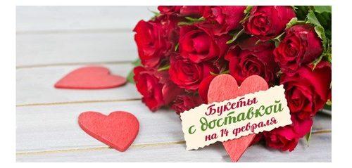 """Служба доставки квітів """"Амелія"""""""
